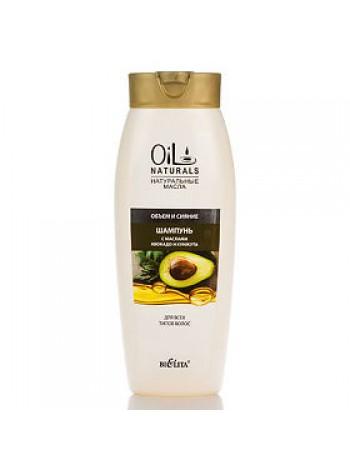 Шампунь с маслами АВОКАДО и КУНЖУТА для всех типов волос Объем и Сияние (430 мл OIL)
