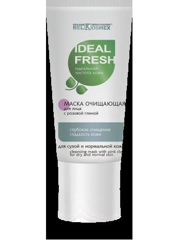 маска очищающая для лица с розовой глиной глубокое очищение гладкость кожи IDEAL FRESH 80