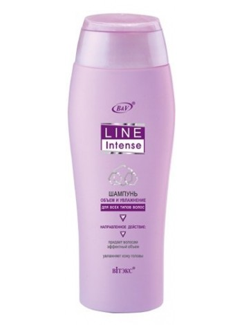 Line INTENSE Шампунь ОБЪЕМ и УВЛАЖНЕНИЕ для всех типов волос,500мл.