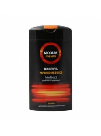 """Шампунь """"укрепление волос"""" для олабленных волос и кожи головы, 250 мл MODUM FOR MEN"""