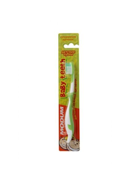 """Щетка зубная детская """"Modum"""" Baby Teeth (236 М) супермягкая"""