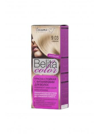 Стойкая краска для волос Б-КОЛОР (комплект) - 16 шт./БЕЛ-М Белита-колор/ Комплект Краска САВАННА № 9.03 - 16 шт.