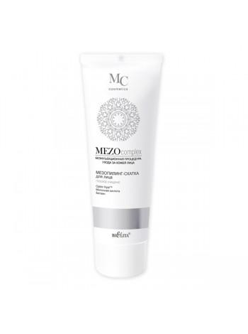 МезоПилинг-скатка для лица Глубокое очищение (туба 100 мл MEZOcomplex)