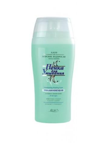 Алоэ и морские водоросли Пенка для умывания увлажняющая д/всех типов кожи,300мл.