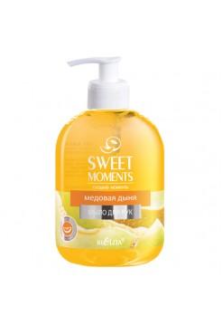 Мыло для рук МЕДОВАЯ ДЫНЯ ( 500 мл Sweet moments)