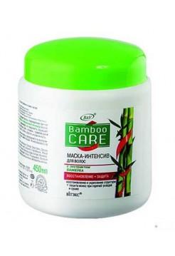 BAMBOO CARE МАСКА-интенсив д/волос с экстр.бамбука ВОССТАНОВЛЕНИЕ+ЗАЩИТА,450мл.