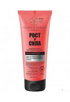 РОСТ И СИЛА МАСКА-компресс для интенсивного роста и укрепления волос,200мл.