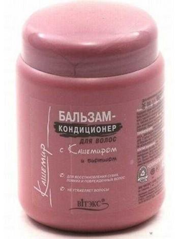 БАЛЬЗАМ-кондиционер д/волос с кашемиром и биотином,450мл.