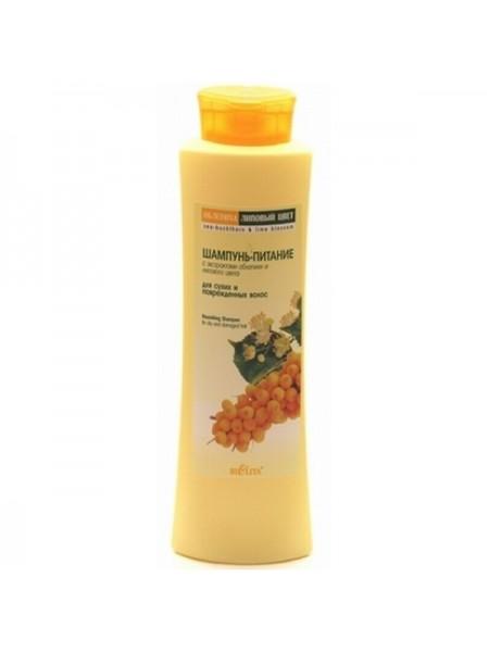 Шампунь-питание для сухих и поврежд. волос (ОБЛЕПИХА 500 мл)