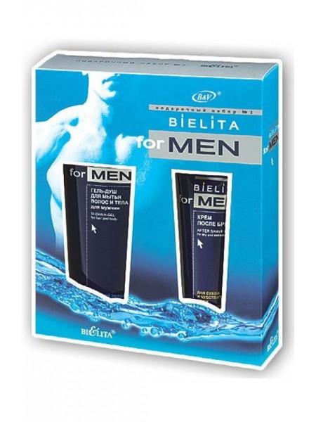 Подарочный набор №3 Bielita for Men (гель-душ,крем п/бритья д/сухой и чув.кожи)