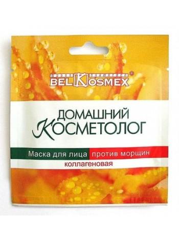 Маска д/лица против МОРЩИН Коллагеновая 26мл 35+