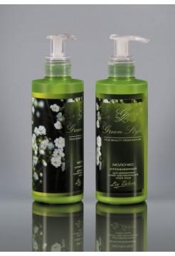 Молочко успокаивающее для демакияжа сухой чувствительной кожи лица, 195г Green Style