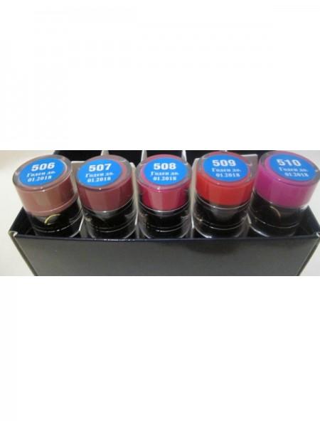"""Помада для губ Nude Color ever-matte Lipstick, CZ17, тон 508 """" Яркий розовый""""/матовый"""