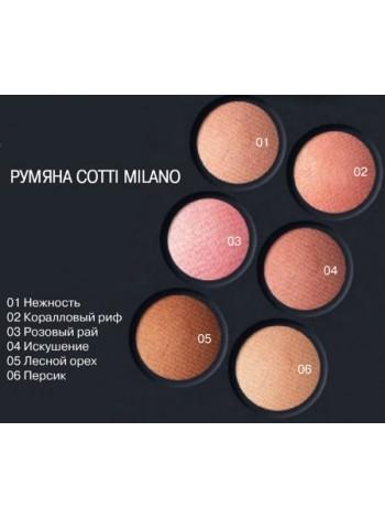 РУМЯНА Cotty Milano РБ203-09 тон:03 ,:розовый рай - 4 шт.