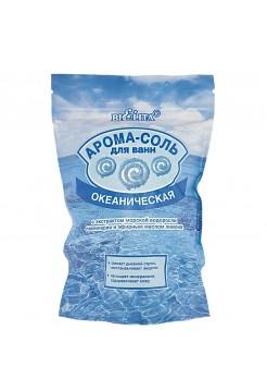 Арома-соль для ванн ОКЕАНИЧЕСКАЯ с экстр.морск. водоросли ламин. и эфир.маслом лимона 500г