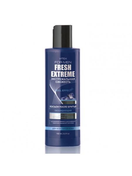 VITEX FOR MEN FRESH EXTREME ЛОСЬОН после бритья охлаждающий, 150мл.