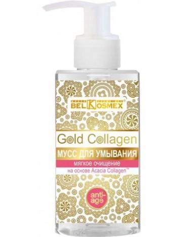мусс для умывания мягкое очищение Gold Сollagen 150