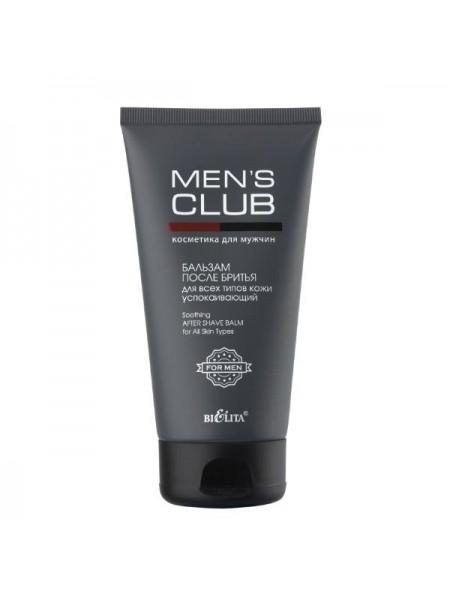 Бальзам после бритья для всех типов кожи успокаивающий (туба 150 мл MENS CLUB)
