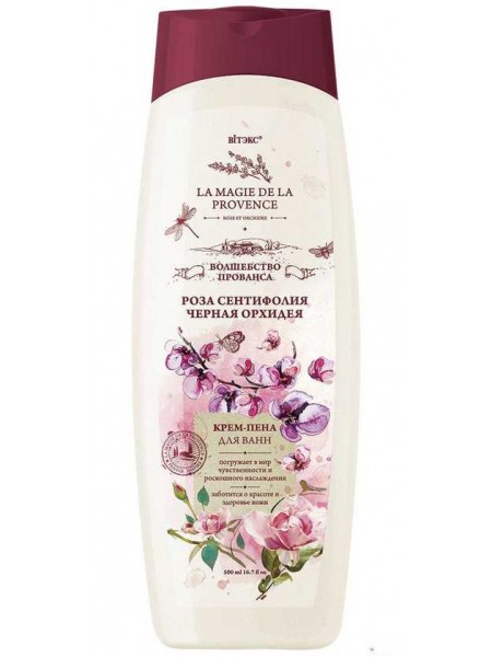 "ВОЛШЕБСТВО ПРОВАНСА КРЕМ-ПЕНА для ванн ""Роза сентифолия Черная орхидея"", 500мл."
