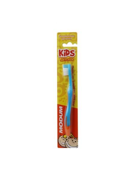 "Щетка зубная детская ""Modum"" Kids (217 М) супермягкая"