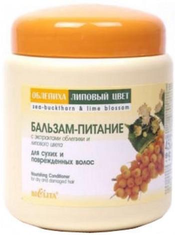 Бальзам-питание для сухих и поврежд. волос (ОБЛЕПИХА 450 мл)