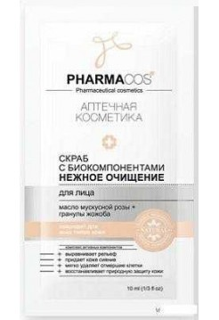 """PHARMACos Скраб для лица с биокомпонентами """"Нежное очищение"""", 10мл."""