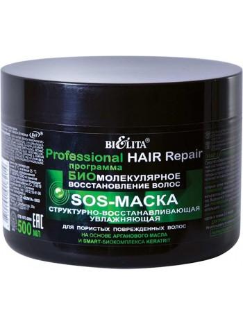 Hair Repair SOS-маска структурно-востанавл. д/поврежденных волос 500/15