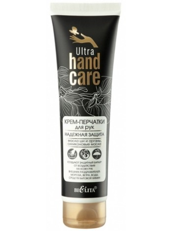 Крем-ПЕРЧАТКИ для рук НАДЕЖНАЯ ЗАЩИТА, (туба 100 мл Ultra Hand Care)