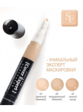 Консилер'Cover Expert'Professional №01 (светлый бежевый) 1/1