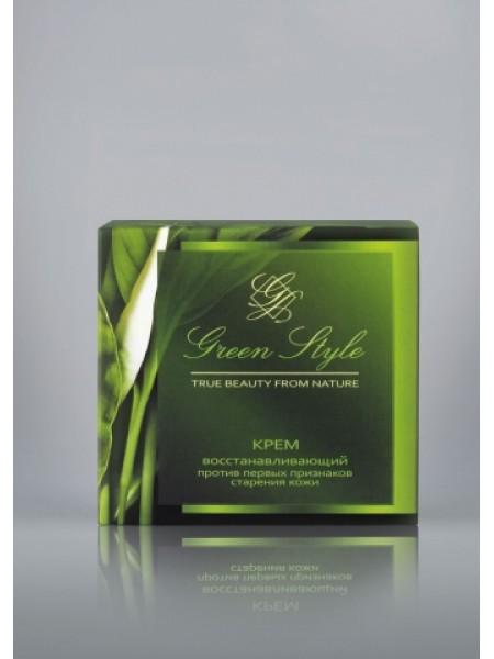 Крем восстанавливающий против первых признаков старения кожи (от 25-45 лет, ночной),45г Green Style