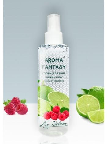 "Aroma Fantasy Спрей для тела ""Свежий микс лайм и малина"", 200мл"