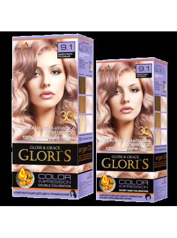 Жемчужно-розовый 9.1 Gloris для двух применений (ГЛОРИС-2)