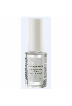 PRO Nail Ультра-блеск закрепитель лака для ногтей,9 мл.H