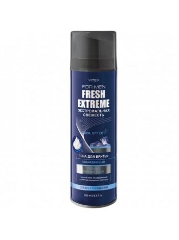 VITEX FOR MEN FRESH EXTREME ПЕНА для бритья охлаждающая, 250мл.