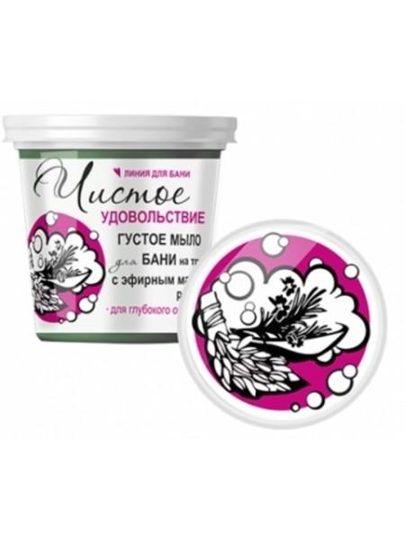 густое мыло для бани на травах с эфирным маслом розмарина для глубокого очищения кожи ЧИСТОЕ УДОВОЛЬСТВИЕ 150