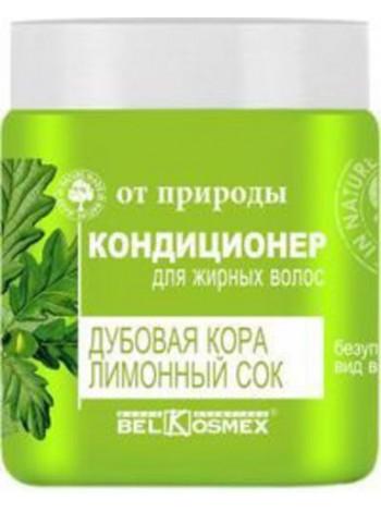 кондиционер для жирных волос дубовая кора-лимонный сок От природы 500