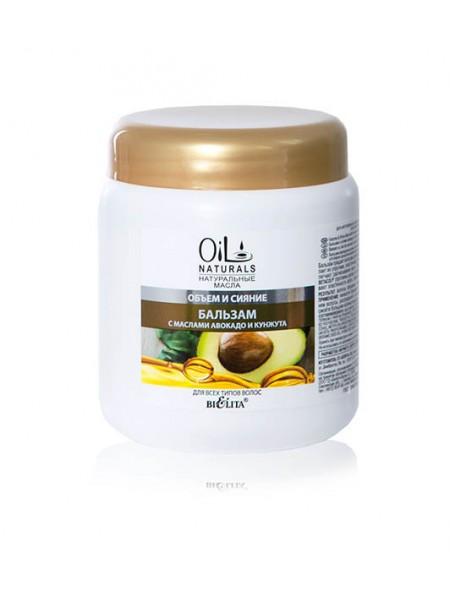 Бальзам с маслами АВОКАДО и КУНЖУТА для всех типов волос Объем и Сияние (450 мл)