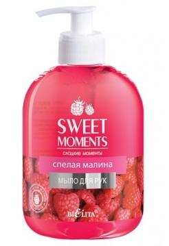 Мыло для рук СПЕЛАЯ МАЛИНА ( 500 мл Sweet moments)