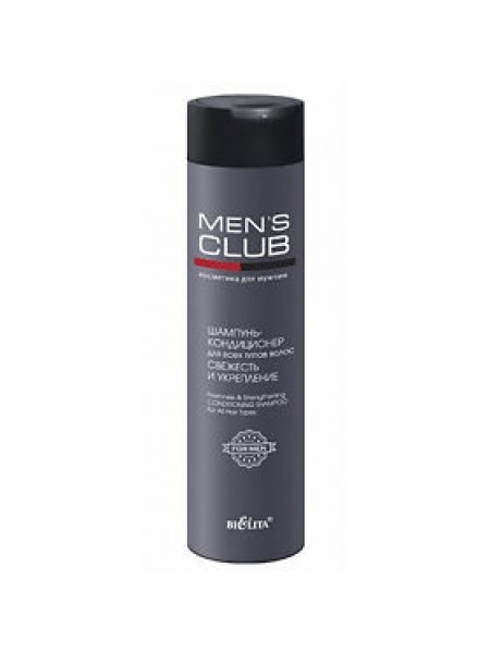 Шампунь-кондиционер для всех типов волос Свежесть и укрепление (300 мл MENS CLUB)
