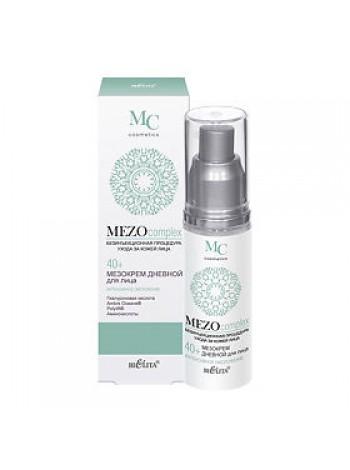 МезоКрем дневной для лица 40+ Интенсивное омоложение (50 мл MEZOcomplex)