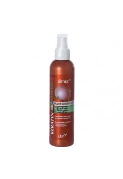 KERATIN STYLing Жидкий кератин-спрей д/укладки и выпрямления волос утюжками с пуль,200мл.