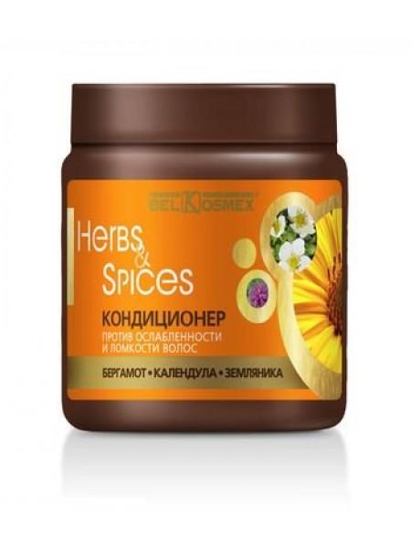 кондиционер против ослабленности и ломкости волос бергамот календула земляника Herbs&Spices 500