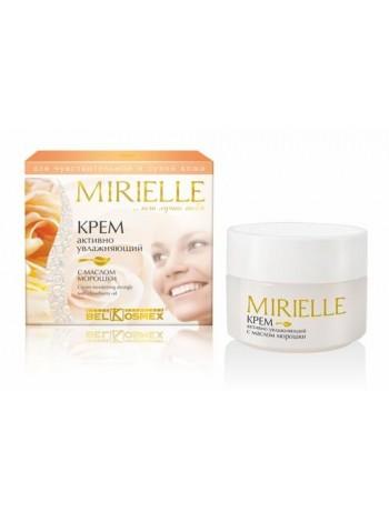крем активно увлажняющий с маслом морошки Mirielle 48