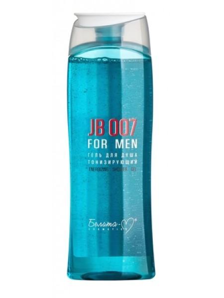 """Гель для душа тонизирующий серии """"JB 007 FOR MEN"""" 250 г"""
