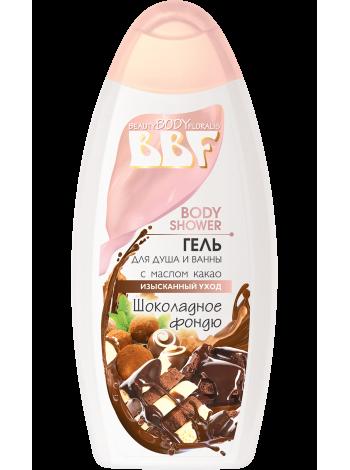 Гель для душа и ванны с маслом какао Шоколадное фондю 350 г BBF