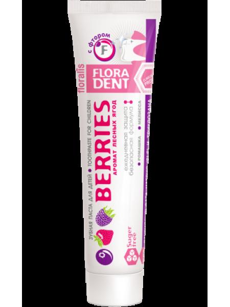 Зубная паста для детей с фтором Аромат лесных ягод 75 г
