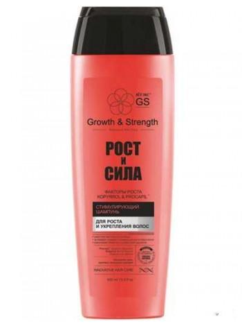РОСТ И СИЛА Стимулирующий ШАМПУНЬ для роста и укрепления волос,400мл.