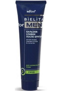 Бальзам-сливки после бритья для норм.кожи MEN (нов) 100 мл (туба)