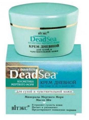 Косметика Мертвого моря Крем дневной для сухой и чувствительной кожи,45 мл. баночка