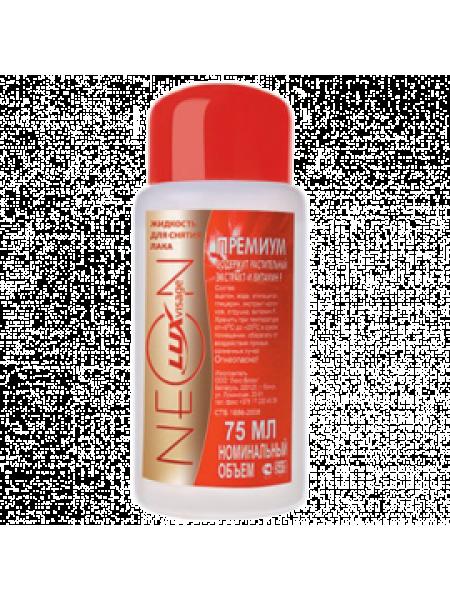 Жидкость для снятия лака NEON премиум 75мл